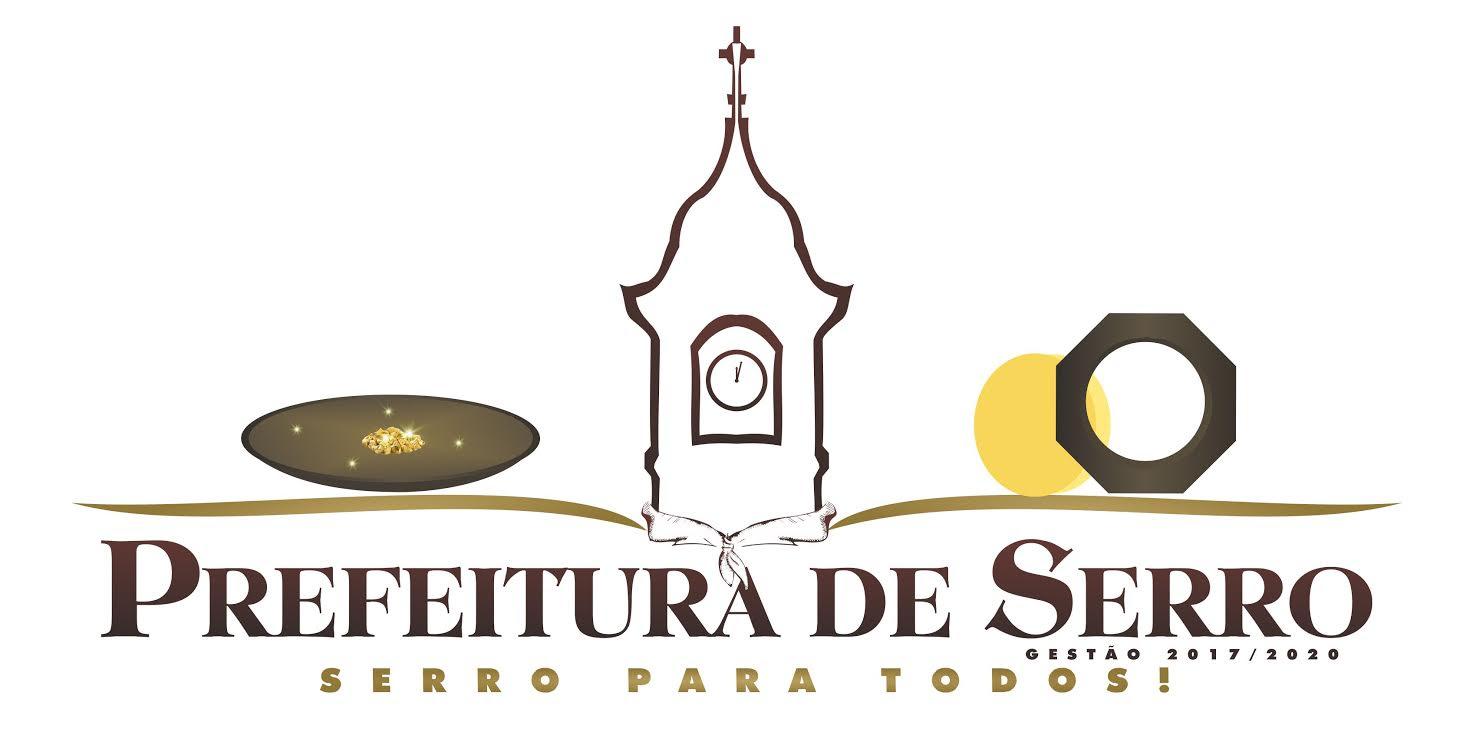 Logomarca (2017 - 2020)